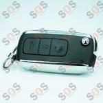 Оригинален сгъваем ключ за BMW E60 и 6-та серия